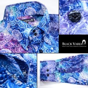 送料無料 サテンシャツ ドレスシャツ 幾何学模様柄 宝石 ドゥエボットーニ 日本製 ジャガード スナップダウン メンズ(ブルー青) 171316