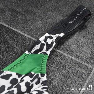 マイクロビキニ ヒョウ柄 カラフル Tバック ローライズ メンズ 下着 パンツ 日本製(イエロー黄グリーン緑) uw071