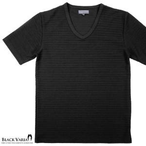 Tシャツ 半袖 タックボーダー 無地 メンズ Vネック シンプル 半袖Tシャツ(ブラック黒) 329010