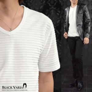 Tシャツ 半袖 タックボーダー 無地 メンズ Vネック シンプル 半袖Tシャツ(ホワイト白) 329010