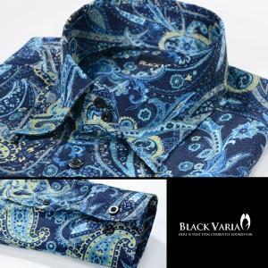 サテンシャツ ドレスシャツ 長袖 ペイズリー柄 ドゥエボットーニ レギュラーカラー メンズ 日本製 ジャガード(ブルー青) 171312