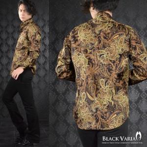 サテンシャツ ドレスシャツ 長袖 ペイズリー柄 ドゥエボットーニ レギュラーカラー メンズ 日本製 ジャガード(ブラウン茶) 171312