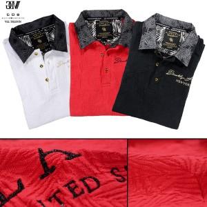 GD8 グラディエイト GLADIATE ポロシャツ 半袖 リーフ柄 2枚襟 メンズ 刺繍 星 ジャガード レイヤード(レッド赤) 472526