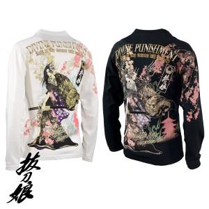 抜刀娘 バットウムスメ Tシャツ 結愛 和柄 桜 刺繍 刀 紅葉 長袖Tシャツ(ホワイト白) 261101