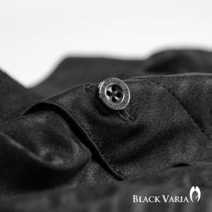 トランクス ストレッチ 男性 下着 インナー アニマル柄 蛇 ヘビ柄 前開き パンツ(ブラック黒) buw015