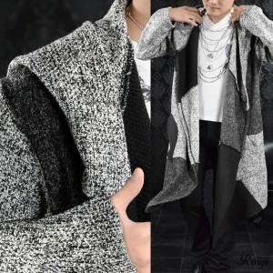 カーディガン コーディガン ロング ドレープ ツイード クレイジーパターン メンズ コート(ライトグレー灰ブラック黒) 147340
