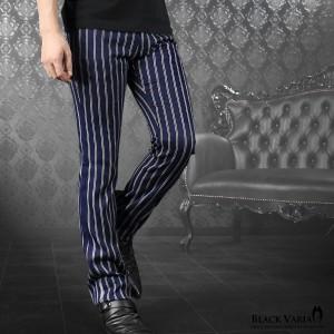 パンツ ストライプ柄 ブーツカット メンズ ボトムス ストレッチ スリム 日本製 ロングパンツ(ネイビー紺ブラック黒) 933748