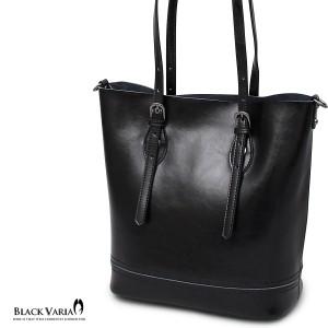 ac801f519e7f トートバッグ 牛床革 ショルダーバッグ ビジネストート メンズ 鞄 カバン(ブラック黒)