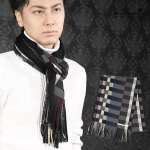 マフラー ストライプ メンズ ビジネス アクリル ニット リバーシブル 日本製 mens(チェック柄グレー灰ワイン赤) 5703