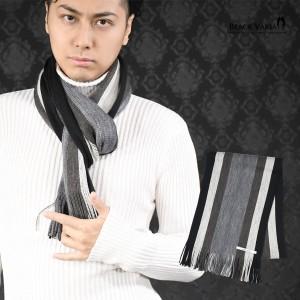 マフラー ストライプ メンズ ビジネス アクリル ニット リバーシブル 日本製 mens(ストライプ柄グレー灰ブラック黒) 5703