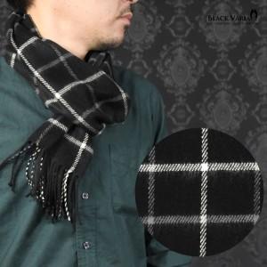 マフラー チェック柄 メンズ ビジネス アクリル ニット 日本製 チェックマフラー mens(ブラック黒ウインドペン) 5704