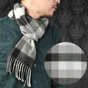 マフラー チェック柄 メンズ ビジネス アクリル ニット 日本製 チェックマフラー mens(ホワイト白ブロックチェック) 5704
