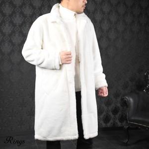 ファーコート ステンカラーコート ロングコート ゆったり メンズ フェイクファー 無地(ホワイト白) 139108