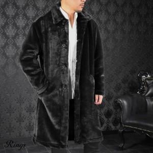 ファーコート ステンカラーコート ロングコート ゆったり メンズ フェイクファー 無地(ブラック黒) 139108