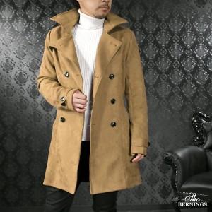 トレンチコート フェイクスウェード メンズ ロング丈 ダブル ロングコート mens(キャメル茶ベージュ) 165053