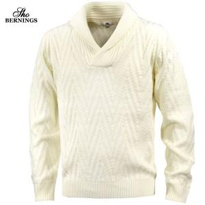 ニット ヘリンボーン柄 ショールカラー メンズ セーター 長袖 ジャガード ニットセーター mens(ホワイト白) 411453