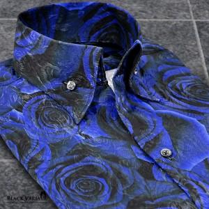 サテンシャツ ドレスシャツ 長袖 スキッパー 薔薇 日本製 メンズ ボタンダウン スリム ジャガード パーティー mens(ブルー青) 191856