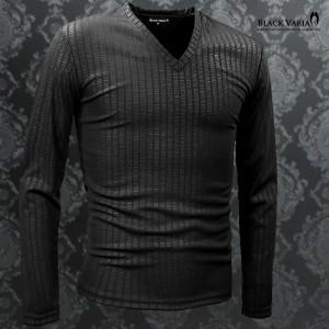 Tシャツ 長袖 Vネック ストライプ メンズ 日本製 無地 幾何学模様 スリム ロンT mens(ブラック黒) 193801