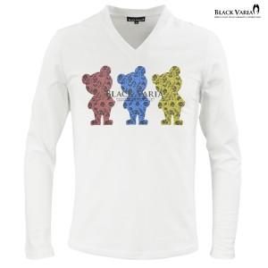 Tシャツ 長袖 Vネック 熊 クマ アニマル 動物 バラ 花柄 薔薇 メンズ(ホワイト白) zkk069ls