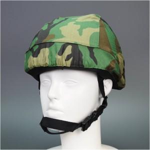 ヘルメットカバー PASGT用 [ ウッドランドカモ ][rev61356]