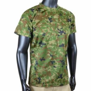 J.S.D.F. 半袖Tシャツ メンズ 新迷彩 6525 2枚組 [ Sサイズ ][c65250520s]