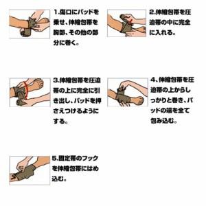 First Care 救急包帯 エマージェンシー バンデージ [ オリーブドラブ / 小 ][osfcp01]