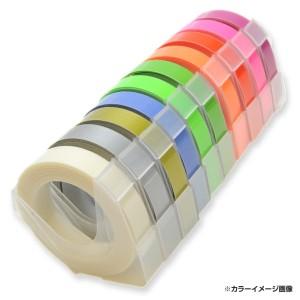 マシューズテープ ダイモ用 9mm幅x3m [ 蛍光グリーン ][rm900kgr]