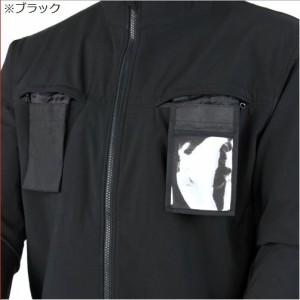 コンドル COVERT ソフトシェルジャケット IDパネル付き [ ネイビー / XLサイズ ][101049006xl]