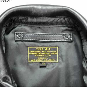 [送料無料]AVIREX A-2 レザージャケット [ ブラウン / 44サイズ ][411276]