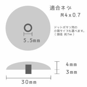 コインコンチョ ウォーキングリバティ 鷹 L レプリカ [ ドットボタン用ネジ ][f9547b_ng2]