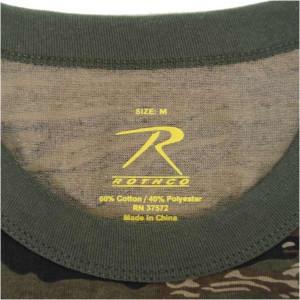 Rothco Tシャツ 長袖 タイガーストライプカモ 66787 [ XLサイズ ][ro66787xl]