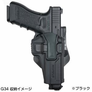 FABディフェンス 実物 SCORPUS M1ホルスター G-21 右 LV1 [ オリーブドラブ ][scg21g]