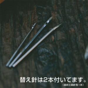 スピーディーステッチャー 縫製用AWL[ro1125]