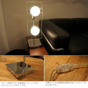 テーブルスタンドランプ LAYER 89596JエグロEGLO bim-b001-175-001  /テーブルスタンド照明/照明/おしゃれ/天井/LED/ダイニング/和室/ス