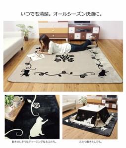 ラグ カーペット 洗える ねこ柄 ネコ柄 猫柄 シャルル クリスマス 約200×250cm BK ike-5231005s3  /NP 後払い/北欧/インテリア/セール/