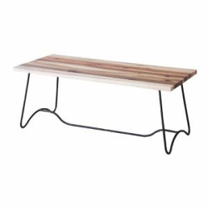 コーヒーテーブル ナチュラル az-nw-111na  /NP 後払い/北欧/インテリア/セール/モダン/送料無料/激安/  テーブル/折りたたみ/テーブル/