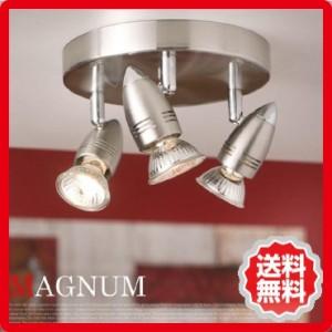 シーリングランプ 3灯 マグナム 24727J エグロEGLO bim-b001-150-001  /シーリング/シーリングファン/シーリングライト/LED/シーリングフ