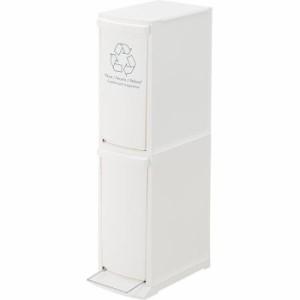 ダストボックス2D ゴミ箱 ホワイト az-lfs-932wh  /ゴミ箱/分別/おしゃれ/ふた付き/屋外/キッチン/リビング/木/密閉/収納/北欧/インテ