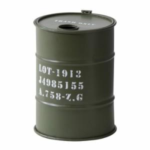 トラッシュカン グリーン az-lfs-440gr  /ゴミ箱/分別/おしゃれ/ふた付き/屋外/キッチン/リビング/木/密閉/収納/北欧/インテリア/セール/