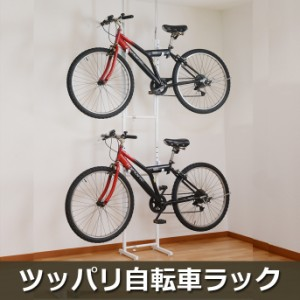 自転車ラック ツッパリ式 SB-01WH sei-sb-01  /ディスプレイラック/本棚ラック/ラック/棚/木製/収納/スリム/キャスター/ラックス/シャン