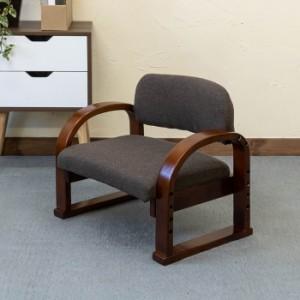 座椅子 ファブリック sk-cxf01 /北欧/インテリア/セール/モダン/送料無料/激安/ナチュラル  座椅子/リクライニング/座椅子カバー/座椅子/