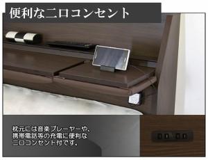 クッションシート付フラップテーブル 引出付ベッド セミダブル ボンネルコイルスプリングマットレス付 to-a308-sd-108165  /ベッド/セミ