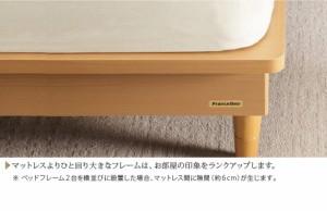 フランスベッド 3段階高さ調節ベッド モルガン セミダブル マルチラススーパースプリングマットレスセット mu-i-4700074  /NP 後払い/北