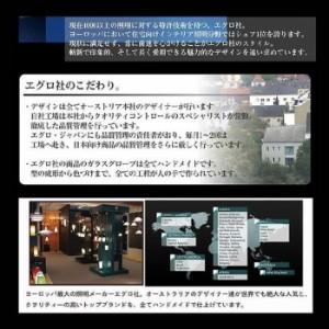 モダンライト ブレンダ 87057JE 87058JE エグロEGLO bim-b001-007-002-1b  /ペンダントライト/北欧/LED/おしゃれ/ガラス/3灯/6畳/アンテ