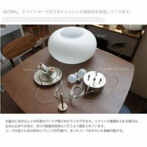 ペンダントランプ OPTICA S 86813J 普通電球 エグロEGLO bim-b001-021-001-1a  /ペンダントライト/北欧/LED/おしゃれ/ガラス/3灯/6畳/ア