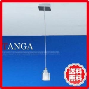 ペンダントライト 1灯 タンガ 84088J エグロEGLO bim-b001-070-001  /ペンダントライト/北欧/LED/おしゃれ/ガラス/3灯/6畳/アンティーク/