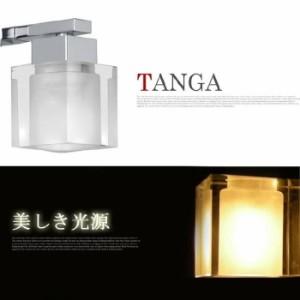 ペンダントライト 3灯 タンガ 84089J エグロEGLO bim-b001-070-002  /ペンダントライト/北欧/LED/おしゃれ/ガラス/3灯/6畳/アンティーク/