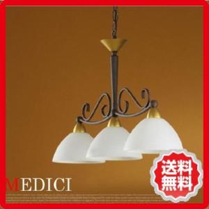 ガラスセードシーリングランプ3灯 メディチ 85445J エグロEGLO bim-b001-116-001  /ペンダントライト/北欧/LED/おしゃれ/ガラス/3灯/6畳/