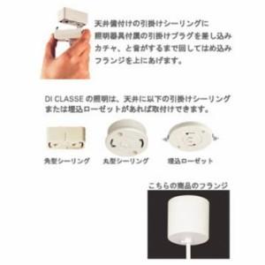 ペンダントライト ペーパーフォレスティ ペンダントランプ Paper Foresti pendant lamp di-lp3045wh  /ペンダントライト/北欧/LED/おしゃ