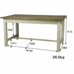 ブロッサム ダイニングテーブル az-col-017 /北欧/インテリア/セール/モダン/送料無料/激安/ナチュラル  テーブル/折りたたみ/テーブル/